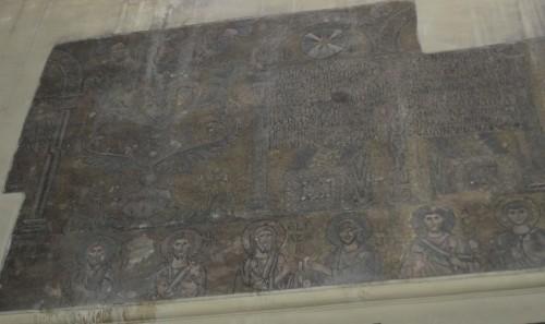 Элементы внутреннего убранства, сохранившиеся с византийских времен.