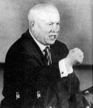 Фотография первого секретаря ЦК КПСС Никиты Сергеевича Хрущева. Выступление на съезде КПСС.
