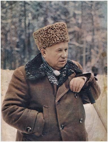 Пенсионер Хрущев. Фото из личного архива.