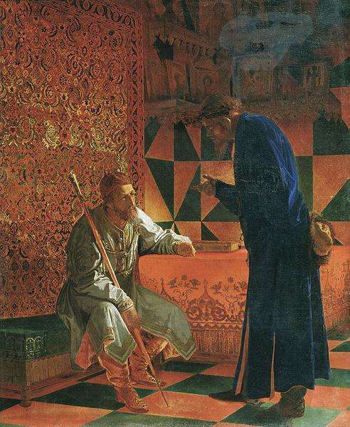 Иван Грозный и Малюта Скуратов. Художник Г. С. Серов (1870 г.)