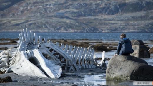 Скелет синего кита. Съемки данной сцены проходили в бухте рядом с поселком Териберка расположенным на берегу Баренцева моря  в Мурманской области.